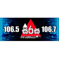 Logo of radio station Sirasa FM