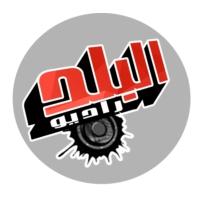 Logo of radio station راديو البلد F.M