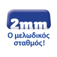 Logo of radio station 2MM Greek Radio