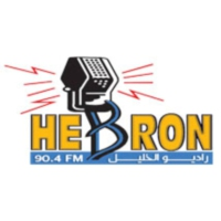 Logo of radio station Radio Hebron 90.4 FM