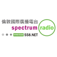 Logo of radio station Spectrum Radio Chinese Programme