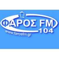 Logo of radio station Faros FM
