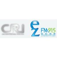 Logo of radio station CRI Easyfm