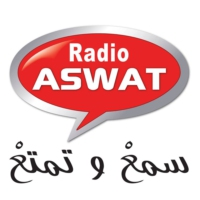 Logo of radio station ASWAT 104.3 FM