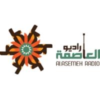 Logo de la radio العاصمة إف إم