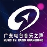Logo of radio station Guangdong Radio - 广东电台音乐之声FM99.3