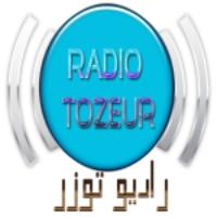 Logo de la radio Tozeur FM