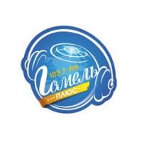 Logo de la radio Гомель Плюс