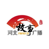 Logo of radio station Hebei Radio -  河北故事广播