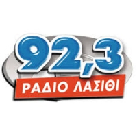 Logo of radio station Radio Lasithi 92.3