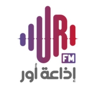 Logo of radio station إذاعة أور - UR Fm