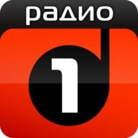 Logo de la radio Радио 1