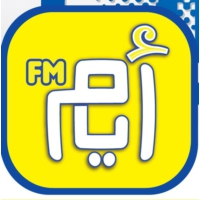 Logo of radio station Ayyam FM