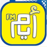 Logo de la radio Ayyam FM