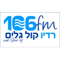 Logo of radio station Kol Galim