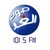 Logo of radio station Sawt Elghad 101.5 FM