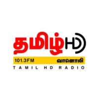 Logo of radio station CMR Tamil HD