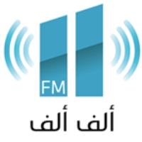 Logo de la radio Alif Alif