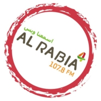 Logo of radio station Al Rabia FM - راديو الرابعة
