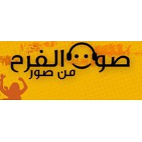 Logo of radio station Sawt Al Farah