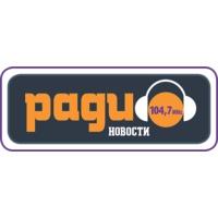 Logo of radio station Radio Novosti