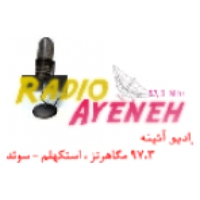 Logo of radio station Radio Ayeneh