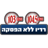 Logo of radio station 103FM Lelo Hafsaka