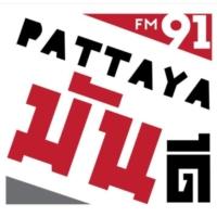 Logo de la radio Mundee FM91 Pattaya