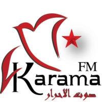 Logo of radio station صوت الأحرار - Karama FM