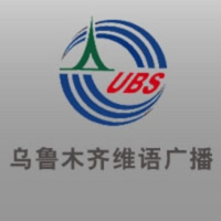 Logo de la radio 乌鲁木齐维语广播 - Urumqi Uyghur Radio