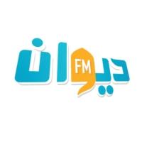 Logo de la radio Diwan fm