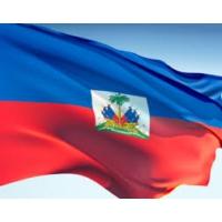 Logo of radio station Haiti Première