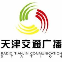 天津交通广播 - Tianjin Radio Traffic live - Listen to online
