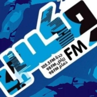 Logo of radio station Mix FM مكس