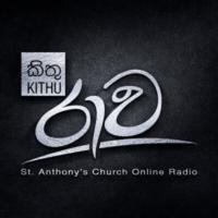 Logo of radio station Kithu Raawa Online Radio Pubudugama