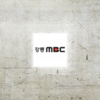 Logo of radio station Yosu MBC AM