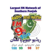 Logo of radio station Radio Jeevay Pakistan