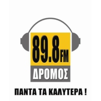 Logo of radio station Δρόμος 89,8 FM