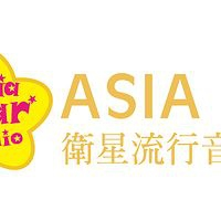 Logo of radio station Asia FM 卫星流行音乐台
