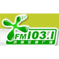 Logo of radio station Jinan Traffic Radio 103.1