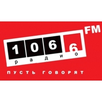 Logo of radio station РАДИО ГЛАС 106.6