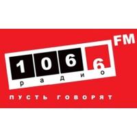 Logo of radio station РАДИО ГЛАС 106.6