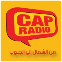 Logo of radio station CAP Radio