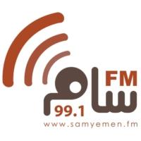 Logo of radio station Sam FM