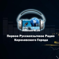 Logo of radio station RussianFM.US