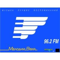 Logo of radio station Мелодии Века
