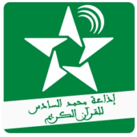 Logo of radio station Idaat Mohammed Assadiss