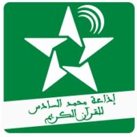 Logo de la radio Idaat Mohammed Assadiss