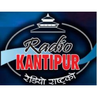 Logo of radio station Kantipur FM