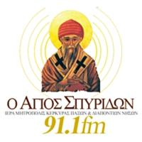 Logo of radio station Αγιος Σπυρίδων 91,1